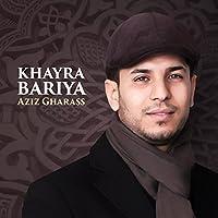 Khayra Bariya (Inshad)