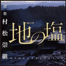 "Wowow Renzoku Drama ""W"": Chi No Shio (Original Motion Picture Soundtrack)"