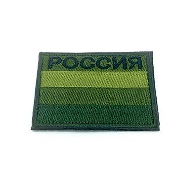 Rusia ruso bandera tenue...