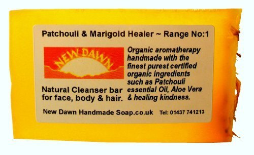 Handmade Natural Patchouli Soap Bar - Range No.1 - Acne, Acne Scar and Stretch Mark Removal and Relief, Anti Dandruff, Dreadlock Solid Shampoo - 35g - Sample/Travel Size
