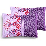 "Home Elite Designer Printed 2 Piece Cotton Pillow Cover Set - 17"" x 27"", Multicolour"