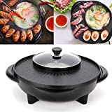 PANGUN 1200W Electric 2In1 Barbecue Smokeless and Hotpot Cooking Pot Non-Stick Grill Grill Pan