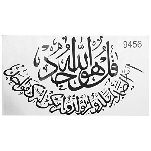 Fdit Islamische Wandaufkleber, Muslim Arabisch Bismillah Quran Kalligraphie PVC Wandtattoo Zimmer DIY Haushalt Stick Wall Removable Aufkleber Dekore