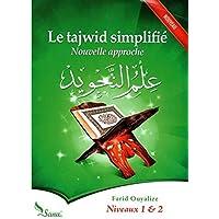 Le tajwid simplifié : Nouvelle approche Niveaux 1 & 2