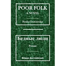 Poor Folk: A Novel