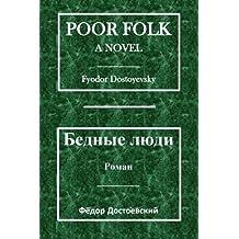 Poor Folk: A Novel