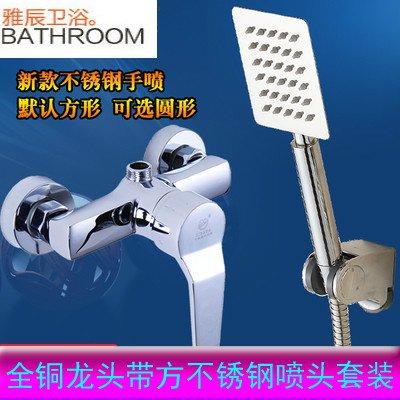 ETERNAL QUALITY Badezimmer Waschbecken Wasserhahn Messing Hahn Waschraum Mischer Mischbatterie Tippen Sie auf Dusche Ventile voll Kupfer Bad mit Warmen und kaltem Wasser -