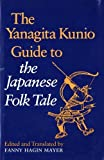The Yanagita Kunio Guide to the Japanese Folk Tale (1986-05-03)