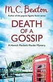 Death of a Gossip (Hamish Macbeth)