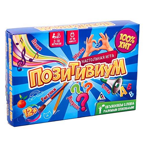 Partyspiel Reisespiele Russisch für Kinder Reise Kompaktspiel Spiel Spass (Позитивиум)