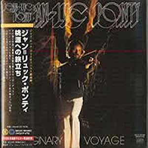 Imaginary Voyage [Papersleeve]