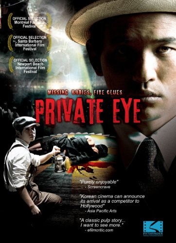 Private Eye [DVD] [Region 1] [NTSC] [US Import] (Private Eyes Dvd)