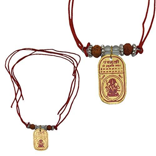Divya Mantra Sri Panchamukhi Hanuman Kawach Yantra Locket Combo Pack of 2  available at amazon for Rs.199