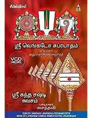 Suprabhatham & Kandhasasti Kavasam
