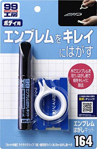 Soft99 09164 Emblem Remover Kit