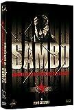 Sambo [DVD]