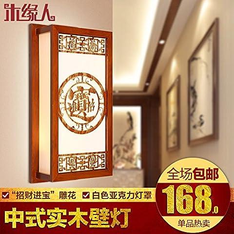 midtawer La emulación de madera maciza clásico lujoso y elegante estilo minimalista, luces de pared marrón-tallado de madera marco