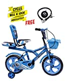 Speed bird cycle industries 14-T Robust Double Seat Kid Bicycle