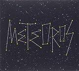 Songtexte von Meteoros - Meteoros