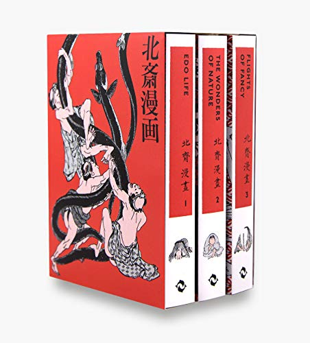 Hokusai par Hokusai