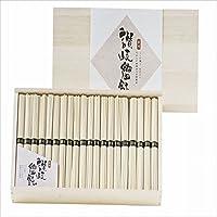 Sanuki udon A223-06