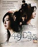 49 Days Korean Tv Drama Dvd NTSC All Region (5 Dvd Boxset) Korean/Mandarin Audio with English Subtitle by Lee Yo-Won