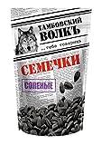 Tambovskij volk Schwarze Sonnenblumenkerne in Schale, geröstet und gesalzen