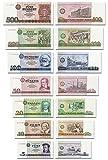 DDR 1980 Geldscheine von 5 bis 500 DDR Mark, TOP Reproduktion