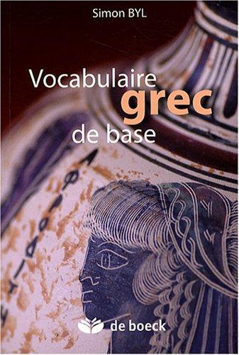 Vocabulaire grec de base