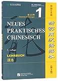 Neues Praktisches Chinesisch Grundstufe - Lehrerhandbuch 1