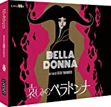 Belladonna - Edition Prestige Limitée [Combo Bluray + DVD - Version Restaurée] [Combo Blu-ray + DVD - Édition Prestige - Version Restaurée]