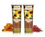 Valor Paquete de 2Gel Exfoliante de Papaya Equidad Orgánica con Miel y Mostaza |all Natural–Paraban libre–Sulfato libre–sin productos químicos–para todos los tipos de piel (2x 110g)