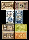 * * * 1, 3, 5, 100 Rubles - Ausgabe 1895 - 1896 - 4 alte russische Banknoten - 50 - Reproduktion * * *
