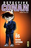 Tome86