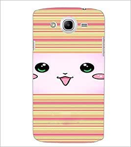 PrintDhaba Cartoon D-4462 Back Case Cover for SAMSUNG GALAXY MEGA 5.8 (Multi-Coloured)
