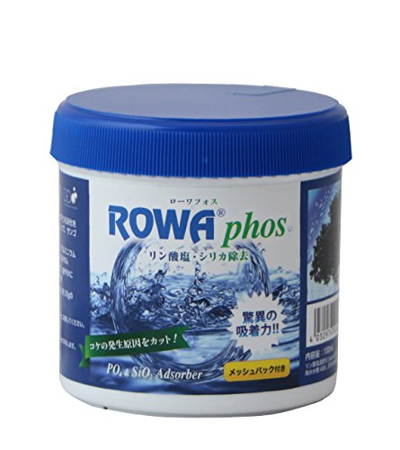 Rowaphos 250ml packet Test