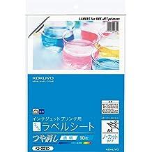 Impresora de inyección Kokuyo papel A4 película transparente de la etiqueta, matt 10 hojas KJ-2210 (importado de Japón)