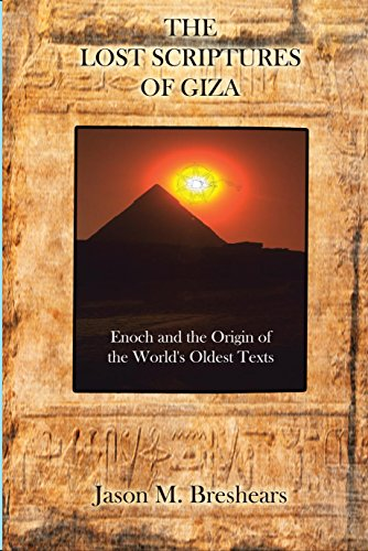 Download pdf by jason breshears the lost scriptures of giza enoch download pdf by jason breshears the lost scriptures of giza enoch and the origin of the reheart Choice Image