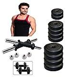 #9: Bodyfit 4Kg Home Adjustable Dumbell Set With Gym Fitness Vest.