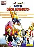 CHACHA CHAUDHARY DIGEST 20: CHACHA CHAUDHARY