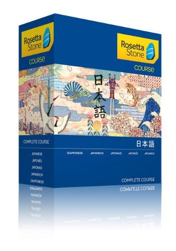 Rosetta Stone Course - Komplettkurs Japanisch