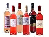 Wein Probierpaket selektierte Roséweine trocken