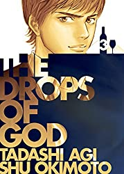 Drops of God Vol. 3: Les Gouttes de Dieu (English Edition)