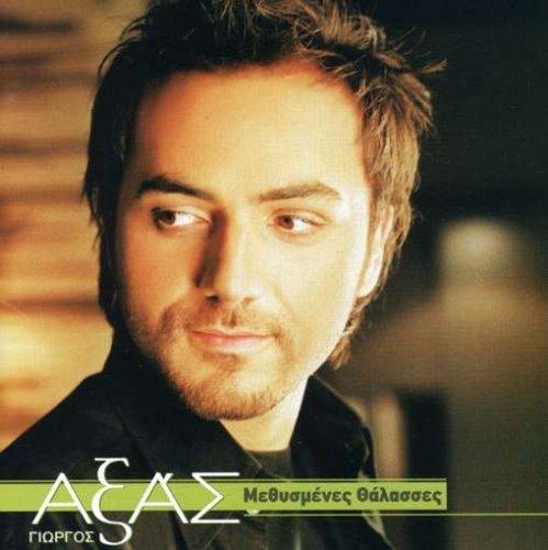 methismenes-thalases-by-giorgos-axas-2004-06-04