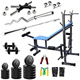 #9: GYMMART INDOOR WORKOUT PACKAGE OF 8 IN1 BENCH HOME GYM PACKAGE WITH 30 KG RUBBER PLATES WITH 3 FT CURL ROD + 5 FT PLAIN ROD + GYM ACCESSORIES