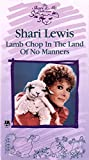 Lamb Chop in the Land of No Ma [VHS]
