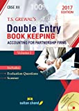 T.S. Grewal's Double Entry Book Keeping  - CBSE XII (Vol. 1: Accounting for Partnership Firms) (Old Edition)
