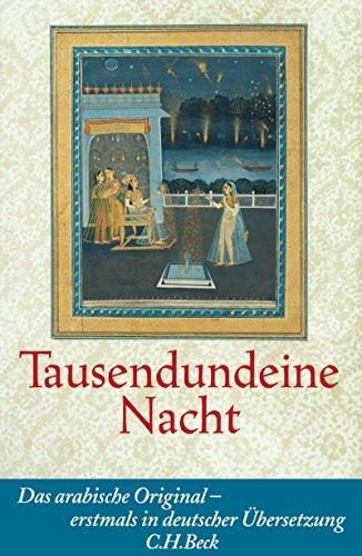 Tausendundeine Nacht (Neue Orientalische Bibliothek)