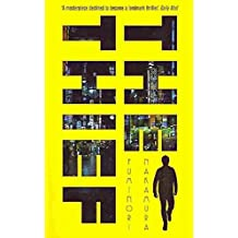 [The Thief] (By: Fuminori Nakamura) [published: January, 2013]