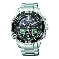 سيتيزن ساعة رياضية للرجال انالوج-رقمي ستانلس ستيل - JR4060-88E